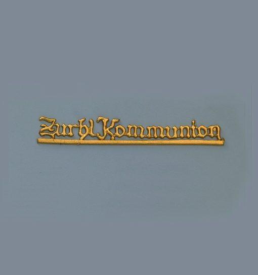 Wachsdekor zur heiligen Kommunion in gold