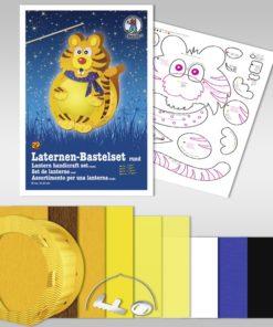 Ursus Laternen-Bastelset, rund, Tiger